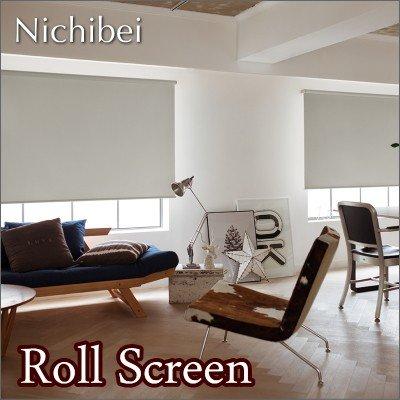 ロールスクリーン オーダー ニチベイ ソフィ 防炎 フェアフレクト遮熱 N7158~N7160 幅121~160cmX高さ201~250cm