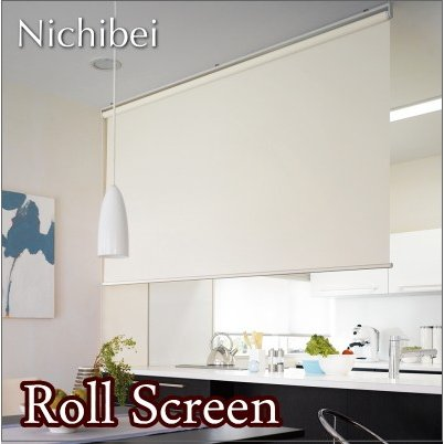 ロールスクリーン オーダー ニチベイ ソフィ 防炎 フラック N7170~N7175 幅81~120cmX高さ161~200cm