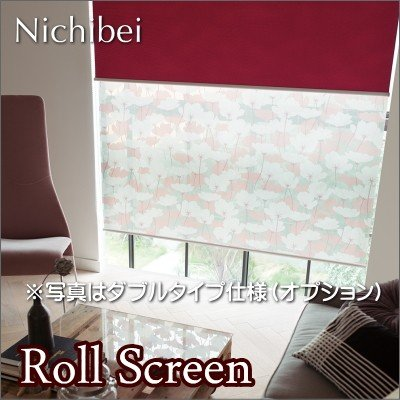 ロールスクリーン オーダー ニチベイ ソフィ 防炎 コスモスオパール N7270 幅161~200cmX高さ251~300cm