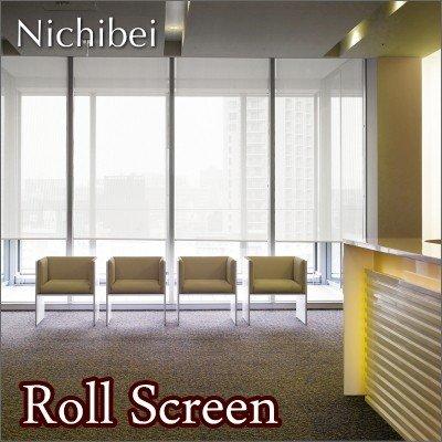 ロールスクリーン オーダー ニチベイ ソフィ 防炎 メッシュストライプ UVカット N7280~N7282 幅121~160cmX高さ201~250cm