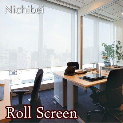 ロールスクリーン オーダー ニチベイ ソフィ 防炎 平織りメッシュ UVカット N7283~N7288 幅81~120cmX高さ201~250cm