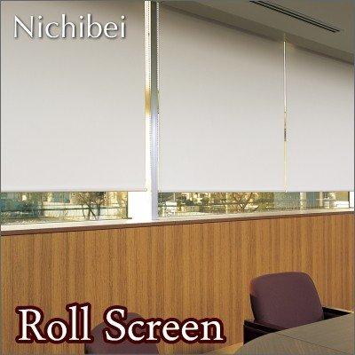 ロールスクリーン オーダー ニチベイ ソフィ 防炎 グラミネート 遮光1級 N7295~N7305 幅121~160cmX高さ251~300cm