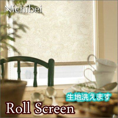 ロールスクリーン オーダー ニチベイ ソフィ 防炎 ラルジュ(ウォッシャブル) N7418 幅161~200cmX高さ201~250cm