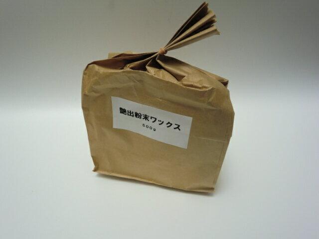 粉末イボタロー 床撒き用スベリ粉 500g 1ケース10箱入り まとめ 送料無料