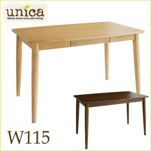 【unica】ユニカ 北欧 天然木 ダイニングテーブル 【 W115 】[ 幅115 ×奥行70×高さ70cm] 送料無料