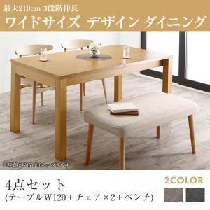 ダイニングテーブル ダイニングセット ダイニング4点セット 3段階伸縮 テーブル+チェア2脚+ベンチ1脚 幅120-180センチ 天然木 ナチュラル 木製 家具通販 楽天 通販
