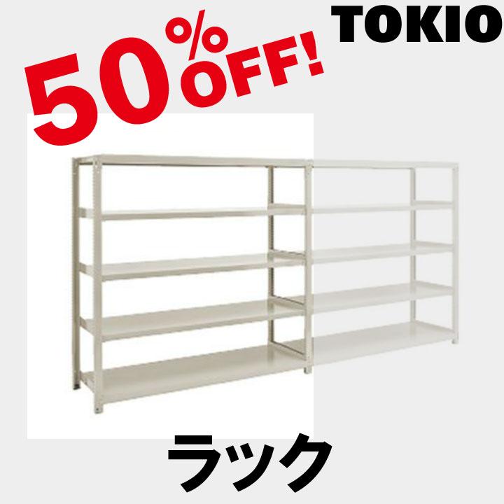 オフィス家具TOKIO【5MS-7690-6】ラック