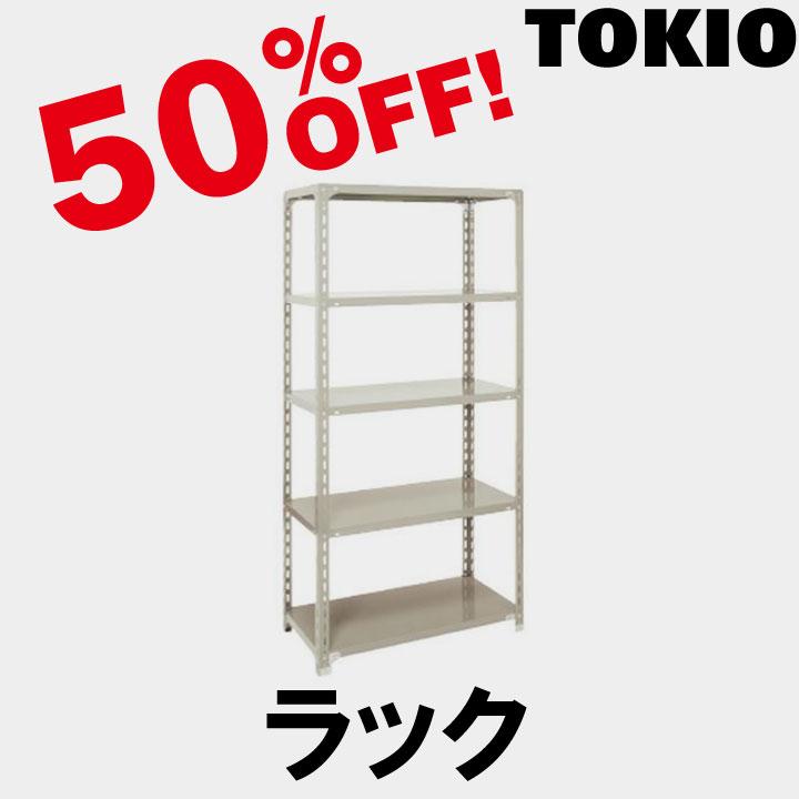 オフィス家具TOKIO【AS-7660-6】棚可動式ラック