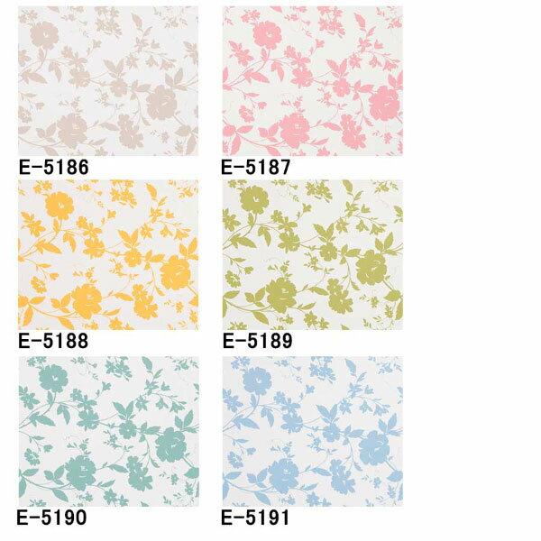 スミノエ face フェイス コントラクトカーテン 福祉 パターン E-5186~5191 スタンダード縫製(S) 約2倍ヒダ