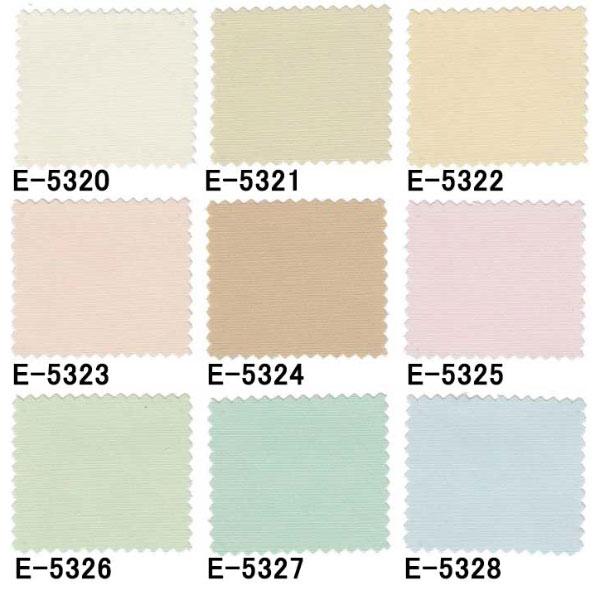 スミノエ face フェイス コントラクトカーテン 教育 プレーン アポロンIII E-5320~5328 スタンダード縫製(S) 約2倍ヒダ