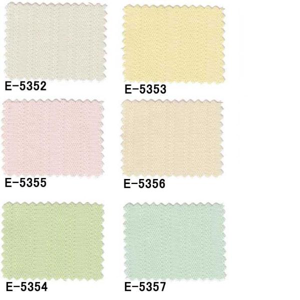 スミノエ face フェイス コントラクトカーテン 教育 プレーン エルナト E-5352~5357 スタンダード縫製(VS) 約1.5倍ヒダ