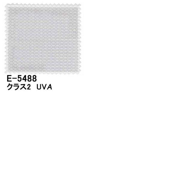 スミノエ face フェイス コントラクトカーテン シアー レース クレンゼ E-5488 スタンダード縫製(S) 約2倍ヒダ