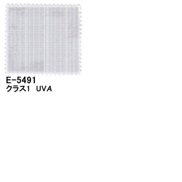 スミノエ face フェイス コントラクトカーテン シアー レース トリプルフレッシュ E-5491 スタンダード縫製(S) 約2倍ヒダ