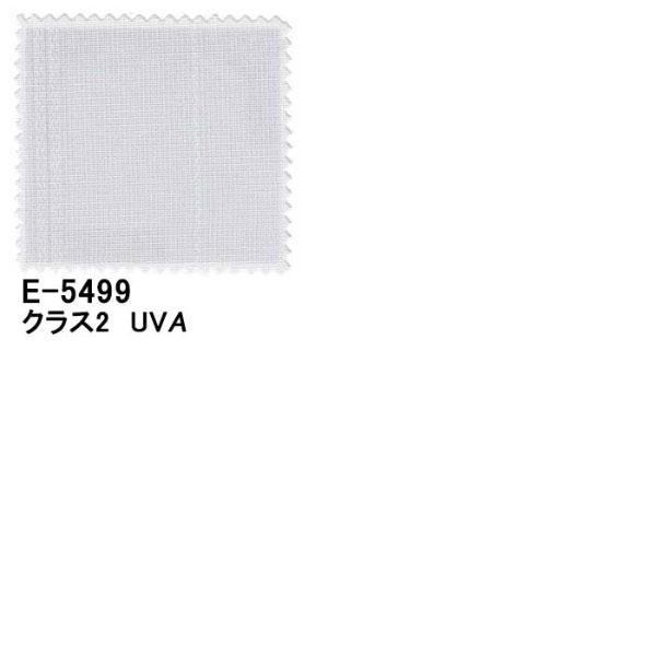 流行の新作 スミノエ face フェイス コントラクトカーテン シアー レース アレルブロック E-5499 スタンダード縫製(S) 約2倍ヒダ