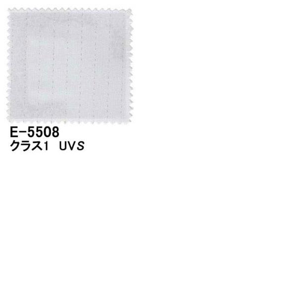 スミノエ face フェイス コントラクトカーテン シアー レース 遮熱 E-5508 スタンダード縫製(S) 約2倍ヒダ