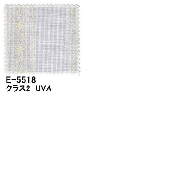 スミノエ face フェイス コントラクトカーテン シアー レース ミラーレース E-5518 スタンダード縫製(VS) 約1.5倍ヒダ