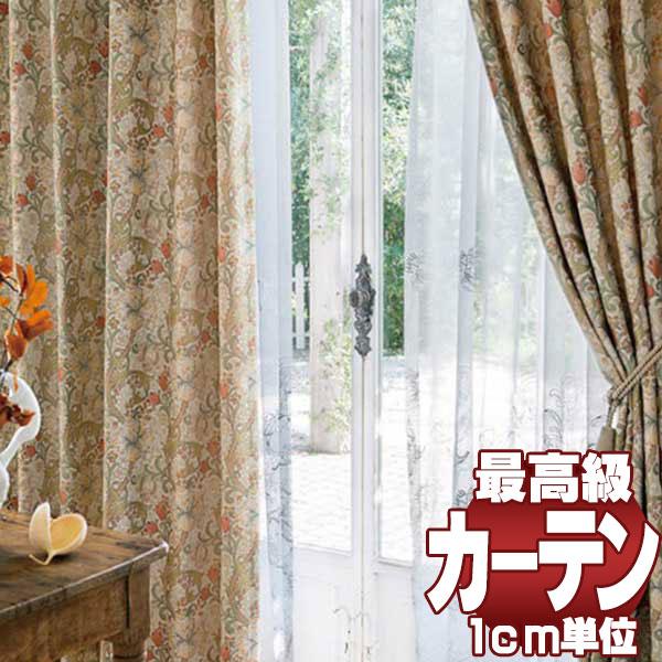 送料無料 本物主義の方へ、川島セルコン 高級オーダーカーテン filo スタンダード縫製 約2倍ヒダ Morris Design Studio ゴールデンリリーマイナー FF1019~1021