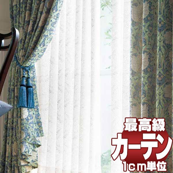 送料無料 本物主義の方へ、川島セルコン 高級オーダーカーテン filo プレーンシェード ドラム式(AR-63) Morris Design Studio ピンパーネル FF1022・1023