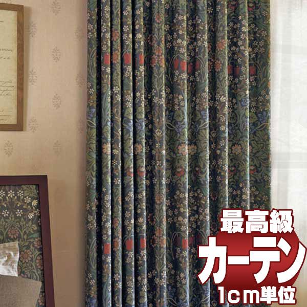 送料無料 本物主義の方へ、川島セルコン 高級オーダーカーテン filo スタンダード縫製 約1.5倍ヒダ Morris Design Studio ブラックゾーン FF1035