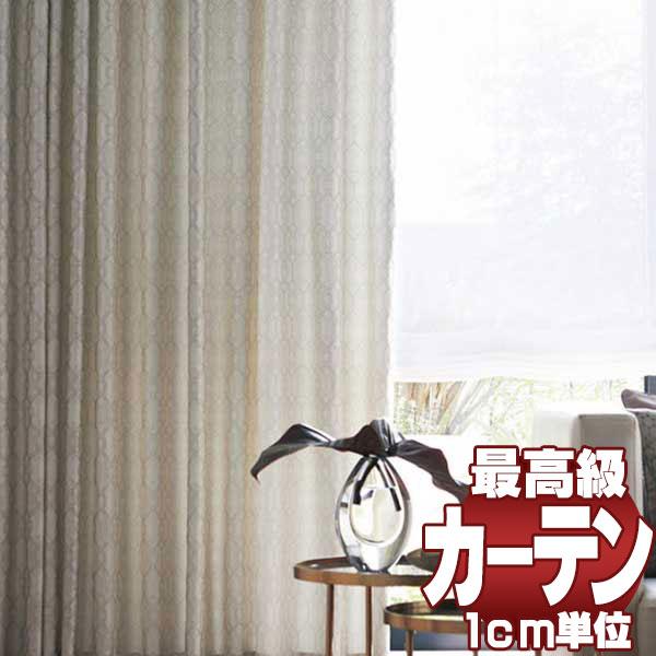 送料無料 本物主義の方へ、川島セルコン 高級オーダーカーテン filo filo縫製 約2.3倍ヒダ hanoka テカサネ FF1135~1137