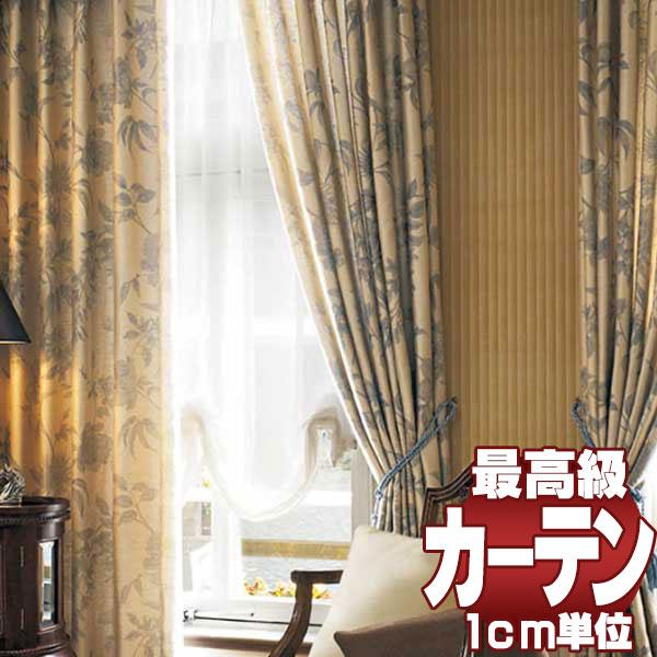 送料無料 本物主義の方へ、川島セルコン 高級オーダーカーテン filo スタンダード縫製 約1.5倍ヒダ Drapery イツシバ FF1152・1153