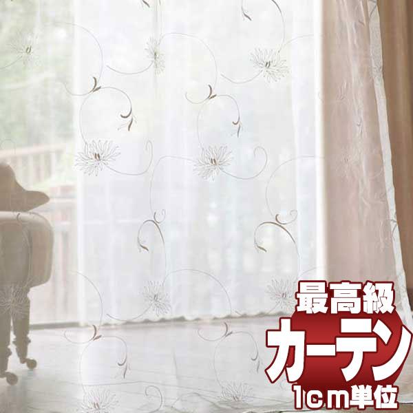 送料無料 本物主義の方へ、川島セルコン 高級オーダーカーテン filo filo縫製 約2.3倍ヒダ レース ヨコ使い・裾刺繍 Transparent ヴィオランテ FF1199