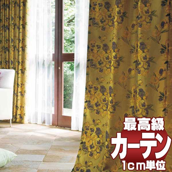 送料無料 本物主義の方へ、川島セルコン 高級オーダーカーテン filo プレーンシェード ドラム式(AR-63) Sumiko Honda フィオリスタ SH9919~9922