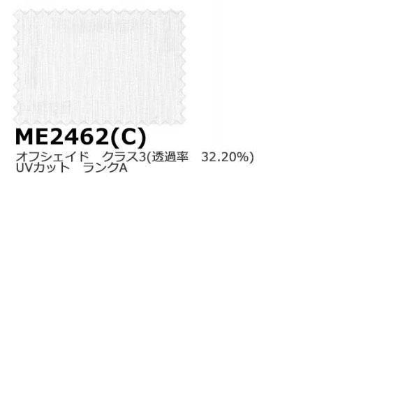カーテン&シェード 価格 交渉 送料無料 川島セルコン オーダーカーテン !´m アイム LACE ME2462 スタンダード縫製 約1.5倍ヒダヨコ使い・ウェイトテープ付
