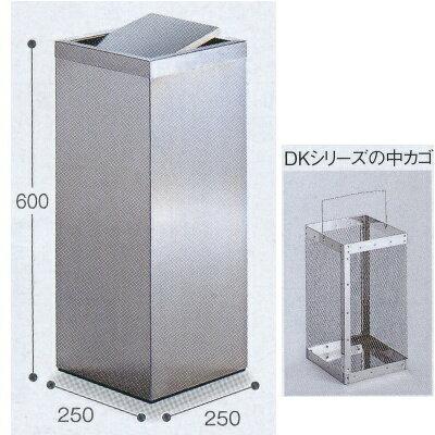 テラモト ステンレス製屑入 四角ゴミ箱 DK-025 18.4L 約W250×D250×H600mm SU-289-525-0