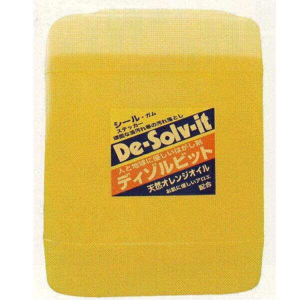 オレンジゾル社 ディゾルビット (De-solv-it) 業務用 はくり剤 5ガロン 18.9L