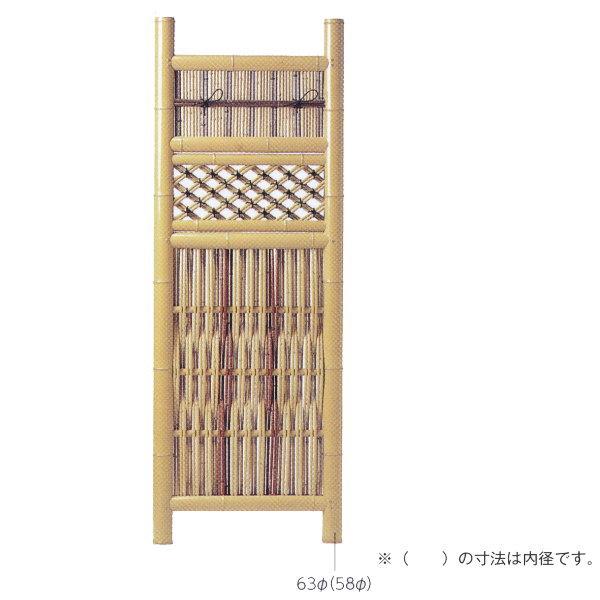 ebb18f4eff98 グローベン 大津袖垣 A60FC015A H1650mm W600mm 格安で提供 blog.sabrina.li