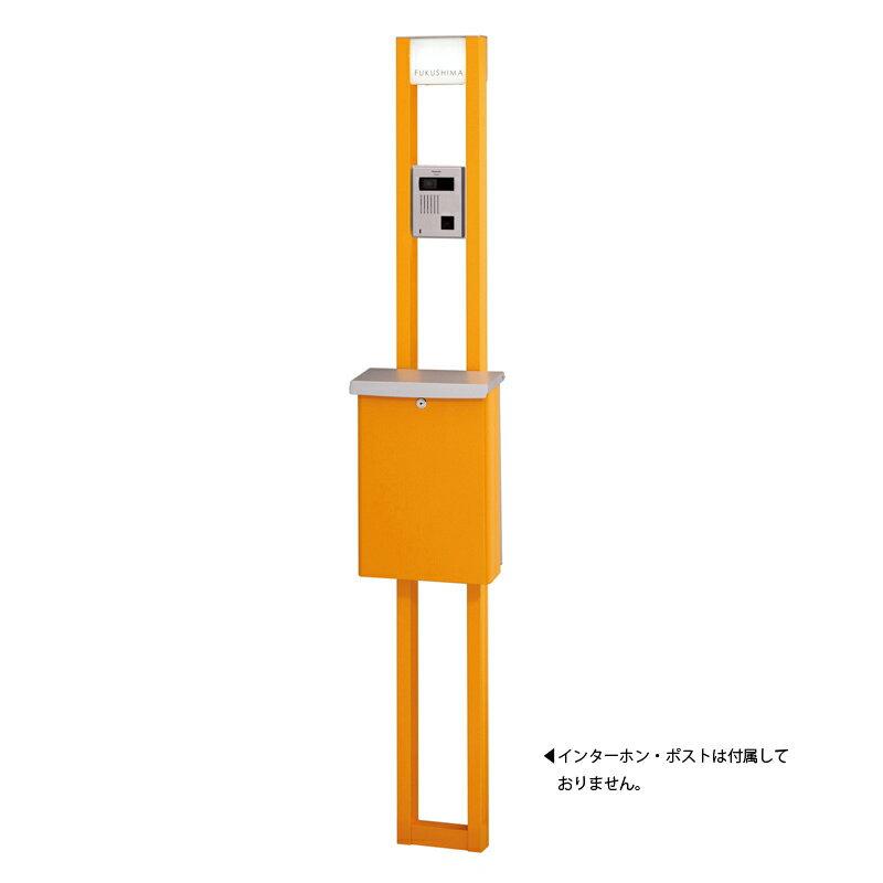 パラレロ機能門柱シリーズ TypeA オレンジ NA1-6PAOR