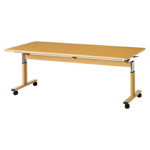 弘益 跳ね上げ式昇降機能付テーブル RK-F1890