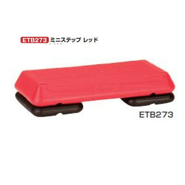 エバニュー トレーニング用品 ミニステップレッド 長さ71×幅36×高さ11/15cm ETB273 1台
