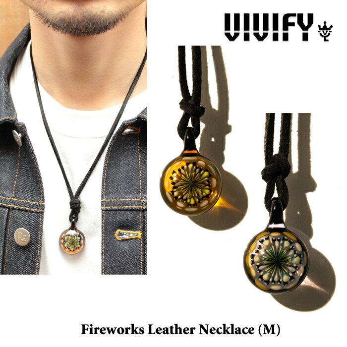 【2014 1st EXHIBITION先行予約】VIVIFY(ヴィヴィファイ)Fireworks Leather Necklace(M)【キャンセル不可】【VIVIFY(ヴィヴィファイ)ネックレス】【ガラス工芸】