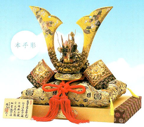【五月人形】 【端午の節句】 【瑞島作】 豪華 竜虎獅子星兜