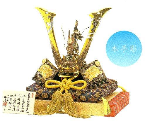【五月人形】 【端午の節句】 【瑞島作】 豪華 昇鯉竜獅子兜