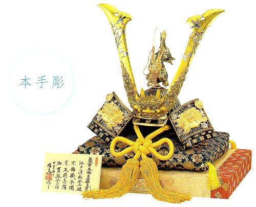 【五月人形】 【端午の節句】 【瑞島作】 豪華 菖蒲竜獅子兜