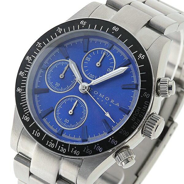 【今月特価】【ポイント10倍】(~9/30) トモラ TOMORA TOKYO クオーツ クロノグラフ 腕時計 T-1604-SSBL ブルー メンズ