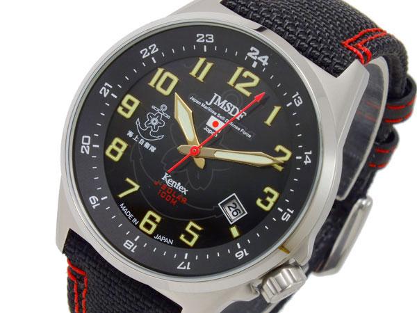 【今月特価】【ポイント10倍】(~9/30) ケンテックス KENTEX 腕時計 JSDF ソーラー スタンダード S715M-03 ブラック メンズ