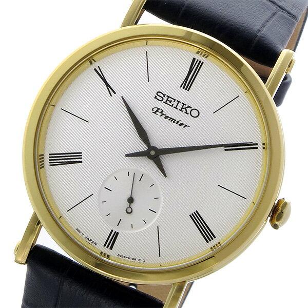 セイコー SEIKO プルミエ PREMIER クオーツ 腕時計 SRK036P1 ホワイト メンズ