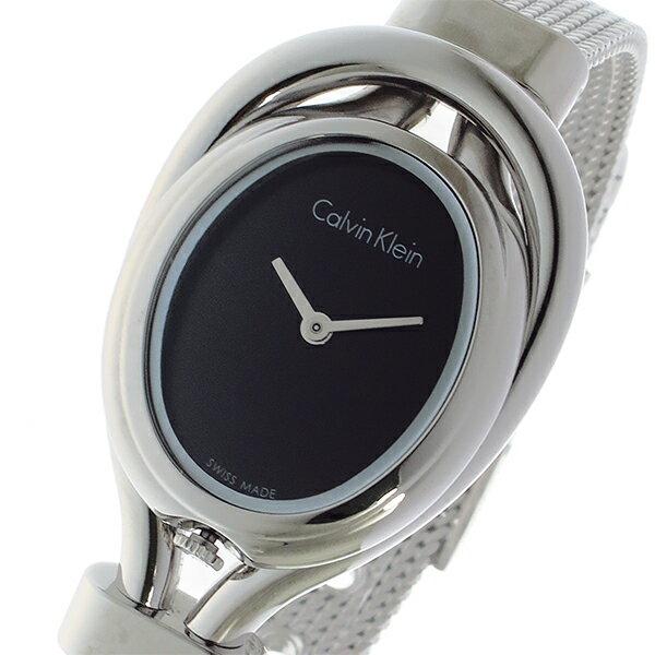 【期間限定】【ポイント2倍】(~9/19 09:59) カルバンクライン CALVIN KLEIN  クオーツ レディース 腕時計 K5H23121 ブラックレディース