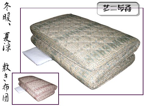 【送料無料】シーツ付きマチ付き敷き布団 シングル 寝具 敷布団 シングルサイズ
