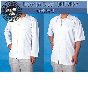 DC白衣 長袖L(ST-218B) 素材は通気性が良く伸縮性のあるニットで作られておりますのでactiveな動きにも対応致します。