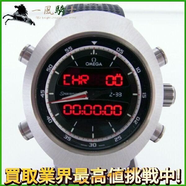 140971【送料無料】【中古】【OMEGA】【オメガ】スペースマスター Z-33 チタン デジタル&アナログOmega 箱保付 メンズ時計