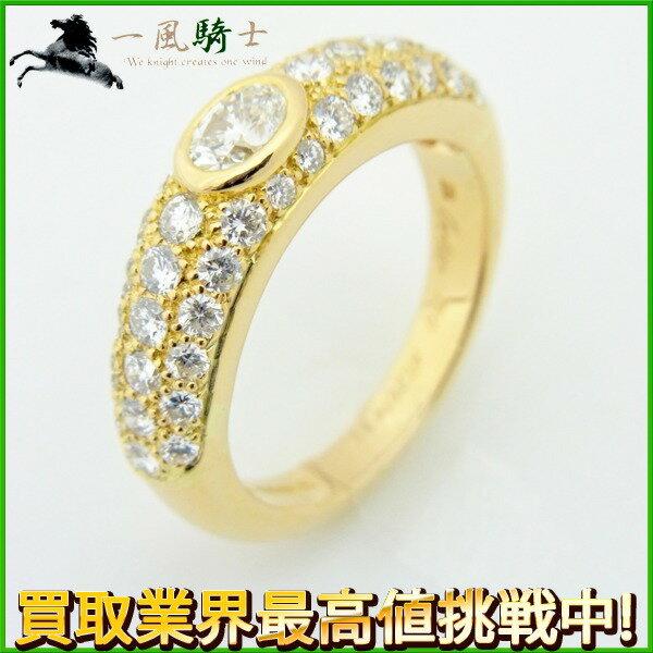 192647【送料無料】【中古】【CARTIER】【カルティエ】ミミスター リング K18YG×ダイヤモンド ♯14.5cartier 14.5号 750 イエローゴールド 指輪 アクセサリー ブランドジュエリー