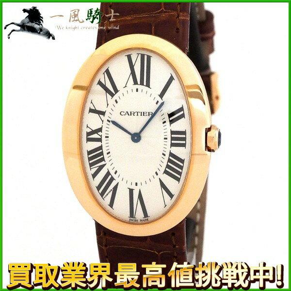 185512【中古】【Cartier】【カルテェエ】ベニュワールLM W8000002 シルバー文字盤 PG×革 手巻き