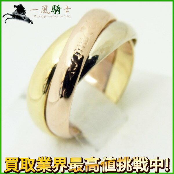 203074【中古】【CARTIER】【カルティエ】トリニティ リング K18YG×K18WG×K18PG ♯48cartier 8号 3カラー スリーカラーゴールド 750 指輪 ブランドジュエリー