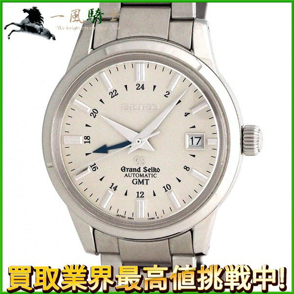 205997【中古】【SEIKO】【セイコー】グランドセイコー メカニカル GMT SBGM007 9S56-00B0 シルバー文字盤 SS 保証書 箱 GS