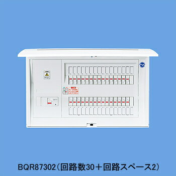 パナソニック BQR86302 コスモパネル分電盤リミッタースペースなし 30+2 60A